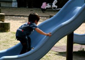 up slide